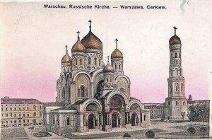 Widok świątyni w całej okazałości na pocztówce z początku XX wieku.