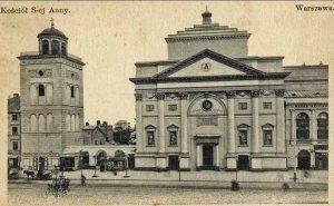 Mimo, że w ścinach kościoła pod wezwaniem Świętej Anny wywiercono otwory na ładunki wybuchowe, Niemcy nie zdążyli go wysadzić.