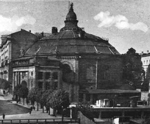 Rotunda przy ulicy Karowej w roku 1932.