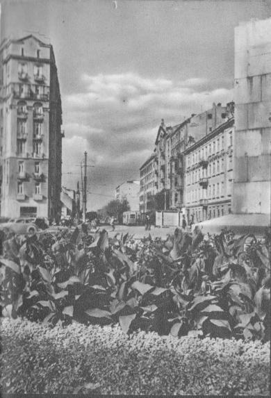 Widok na ulicę Marszałkowską z placu Unii Lubelskiej.