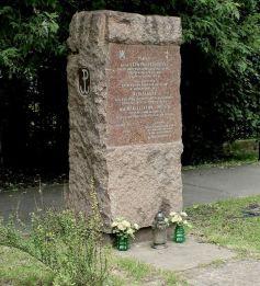 10 listopada 2008 roku, przy Soborze Metropolitarnym Marii Magdaleny, został odsłonięty przez prezydenta Lecha Kaczyńskiego obelisk upamiętniający rodzinę Fedorońk