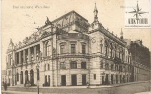 gmach-filharmonii-warszawskiej-na-poczatku-xx-wieku-2