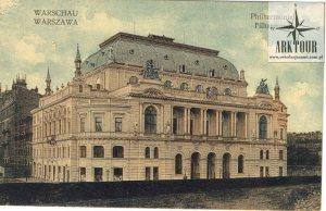gmach-filharmonii-warszawskiej-na-poczatku-xx-wieku
