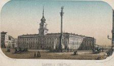 W roku 1855 wydany został album z 16 widokami Warszawy, z natury rysowanymi przez panów Juliana Ceglińskiego i Alfonsa Matuszkiewicza. Znalazł się w nim również widok placu Zamkowego z nową fontanną. Źródło CBN Polona