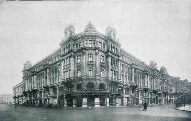 Widok ogólny Domu Dochodowego Warszawskich Teatrów Rządowych.