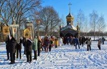 Prawosławne święto w Kostomłotach.