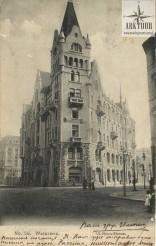 Warszawa Stara pocztówka. (7)
