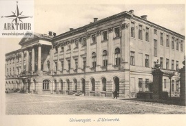 Warszawa początek XX wieku. Pocztówka. Wojutyński (11)