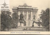 Warszawa początek XX wieku. Pocztówka. Wojutyński (17)