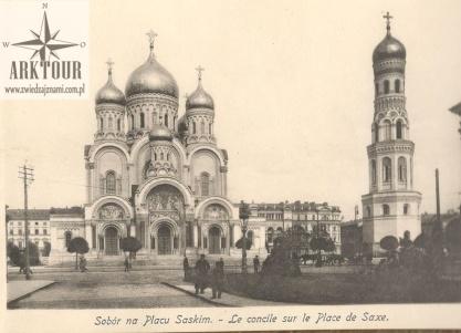 Warszawa początek XX wieku. Pocztówka. Wojutyński (18)