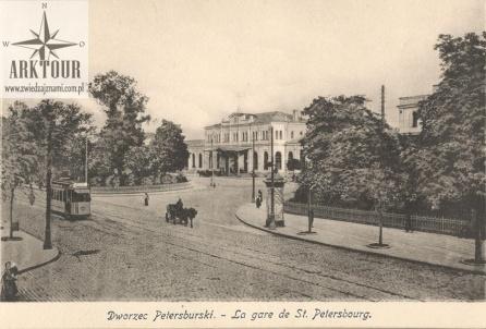 Warszawa początek XX wieku. Pocztówka. Wojutyński (19)
