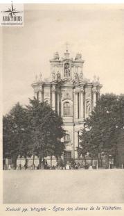 Warszawa początek XX wieku. Pocztówka. Wojutyński (22)