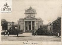 Warszawa początek XX wieku. Pocztówka. Wojutyński (24)