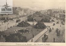 Warszawa początek XX wieku. Pocztówka. Wojutyński (3)