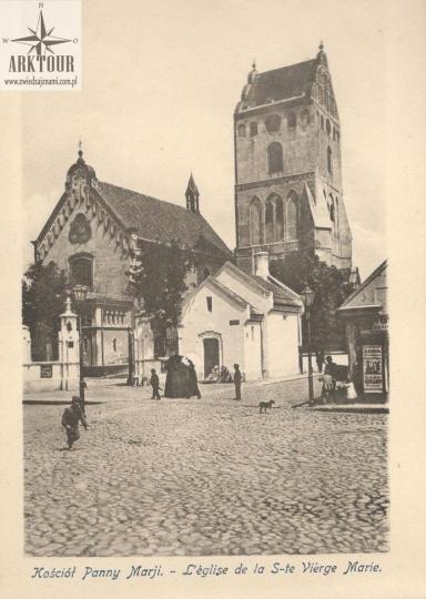 Warszawa początek XX wieku. Pocztówka. Wojutyński (31)