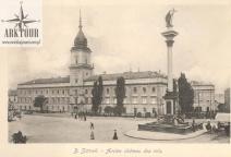Warszawa początek XX wieku. Pocztówka. Wojutyński (33)