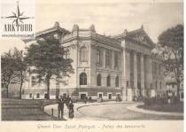 Warszawa początek XX wieku. Pocztówka. Wojutyński (5)